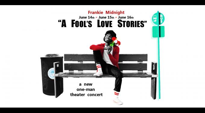 A Fool's Love Stories